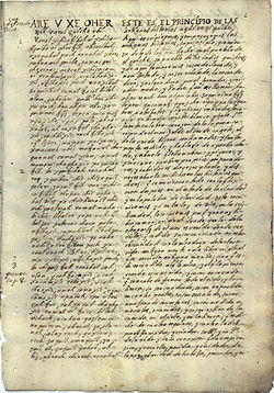 Prima pagina del manoscritto del Popol Vhu, Biblioteca Newberry, Chicago, Collezione Ayer