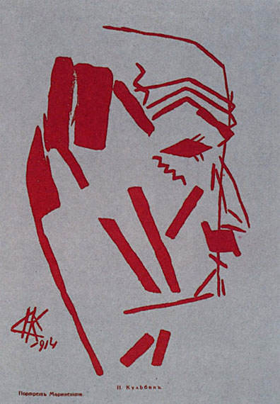 Nikolaj Kul'bin, Ritratto di F. T. Marinetti, 1914, Stampa su linoleum